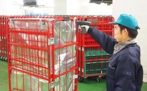 カゴ台車管理システム