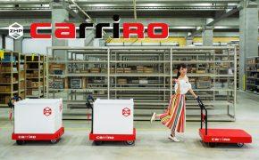 物流支援ロボットCariRo