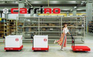 自動追従機能搭載 物流支援ロボットCarriRo