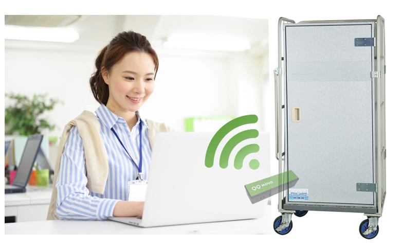 IoTクールボックス 温度管理システム