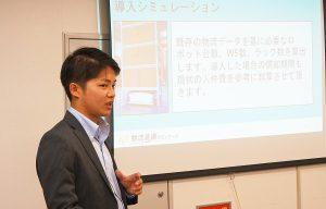 日本アパレル・産業協会(JAFIC)で省人化をテーマに講演しました