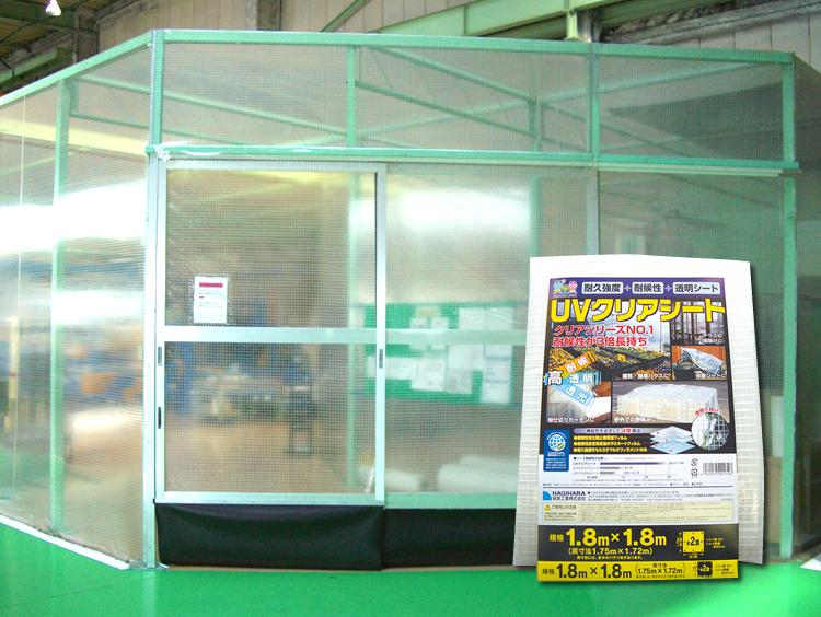 倉庫・作業場のゾーニング