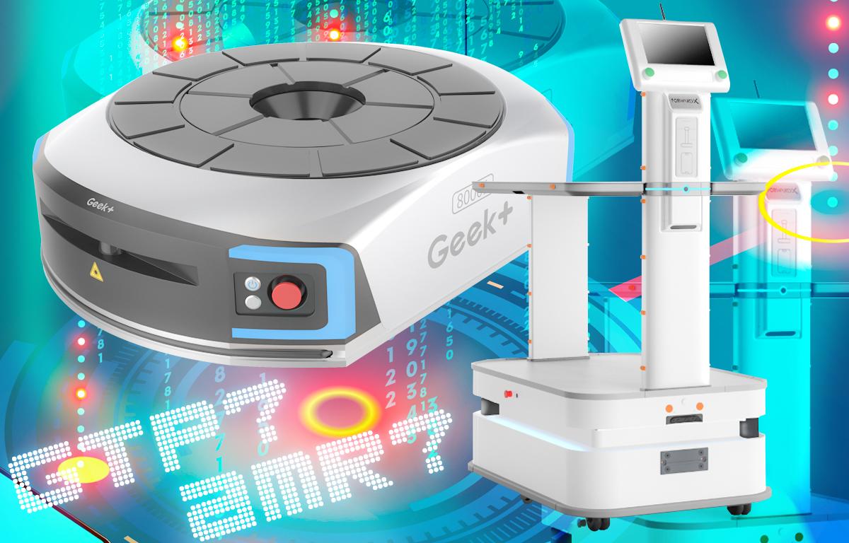 AMRとは?AGVやGTPとの違いは何?