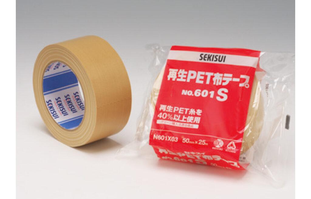 再生PET布テープ(グリーン購入法適合商品)