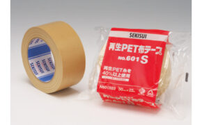 再生PET布テープ